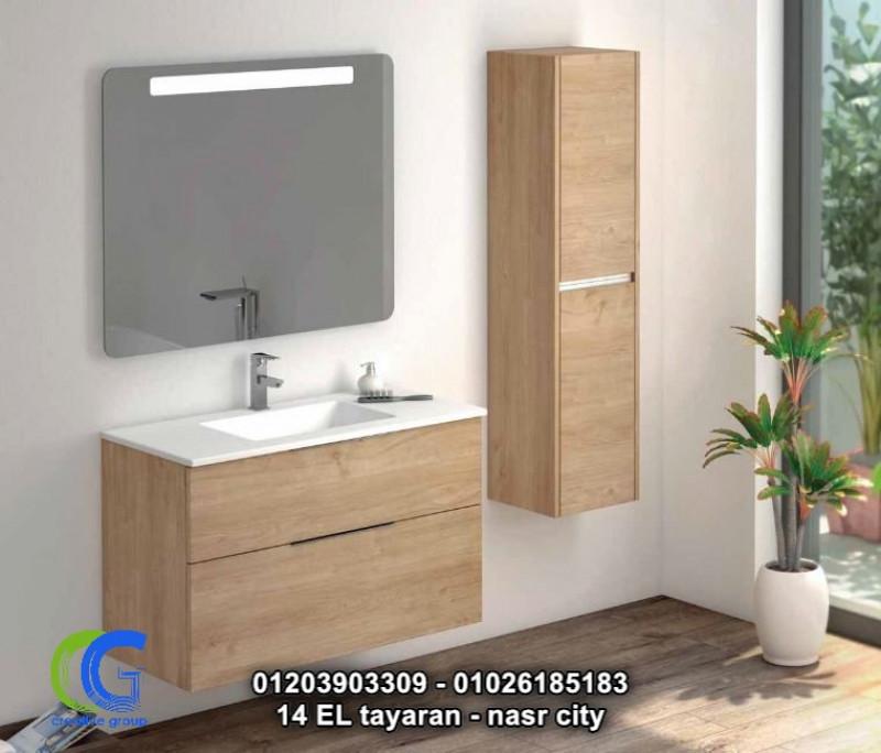 شركة وحدات حمام خشب - شركة كرياتف جروب - 01026185183