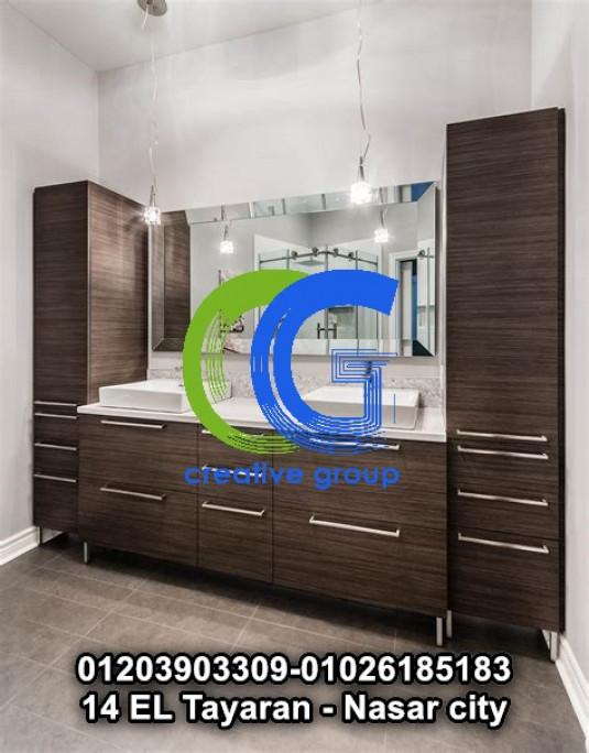 شركة وحدات حمام بى فى سى - شركة كرياتيف جروب 01026185183