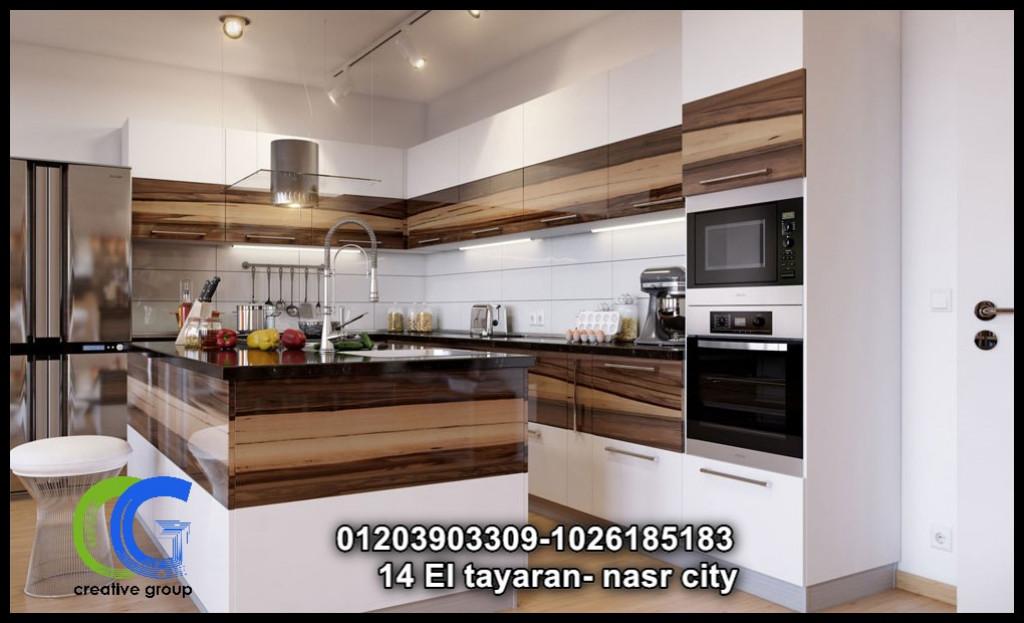 شركة مطابخ خشب فى القاهره – احسن اسعر – كرياتف جروب - 01026185183