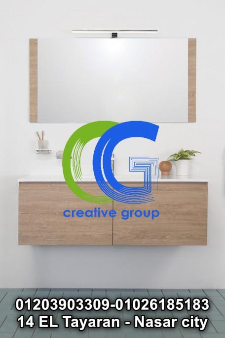شركة وحدات حمام ارو ماسيف – كرياتف جروب - 01026185183