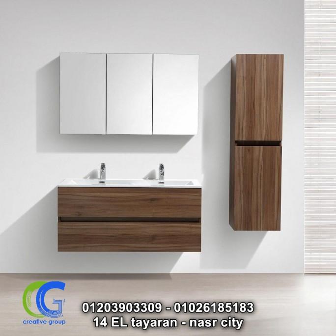 شركة وحدات حمام فى مدينة نصر- كرياتف جروب - 01026185183