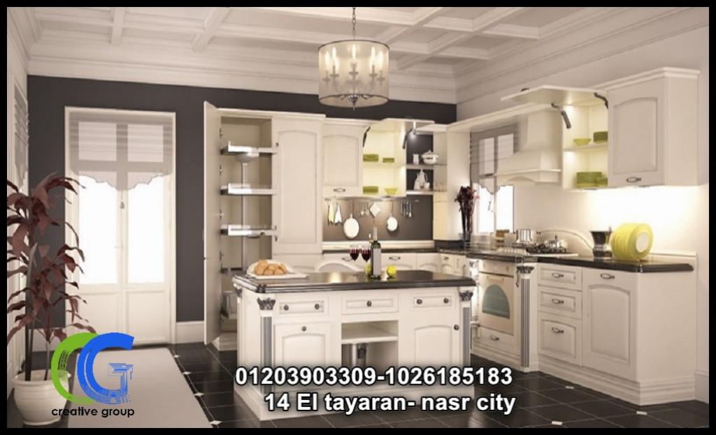 مطابخ بولي لاك – كرياتف جروب للمطابخ ( للاتصال 01026185183 )