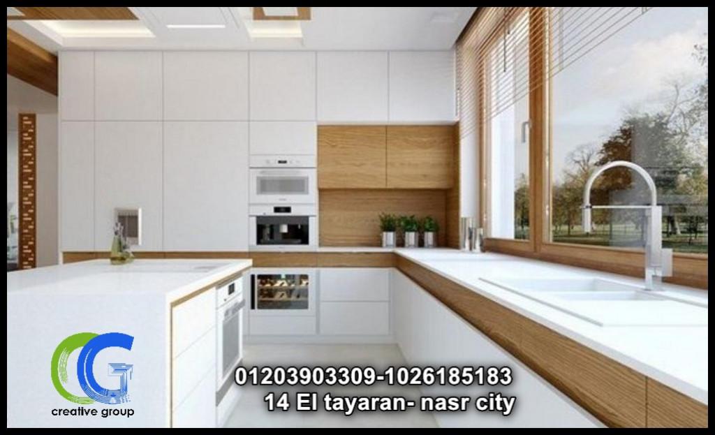 مطابخ مودرن- كرياتف جروب للمطابخ - للاتصال 01203903309