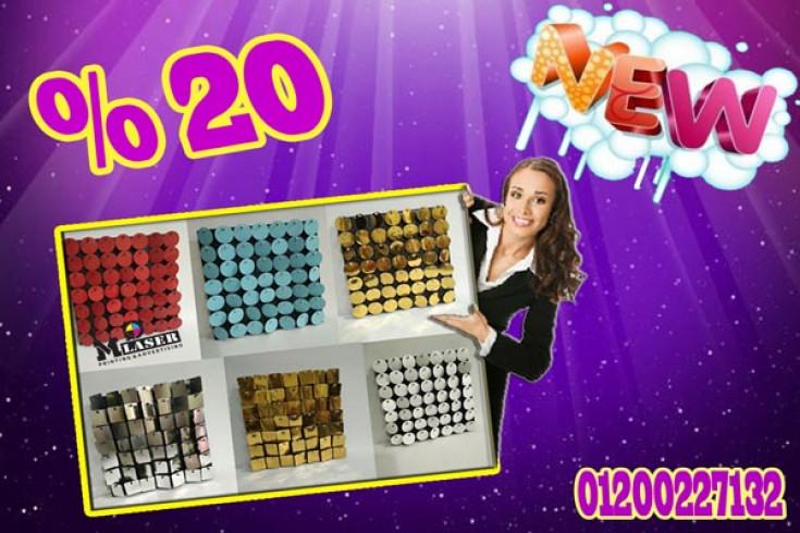 سعر متر الفلاش بانل   شركة ام ليزر 01200227132