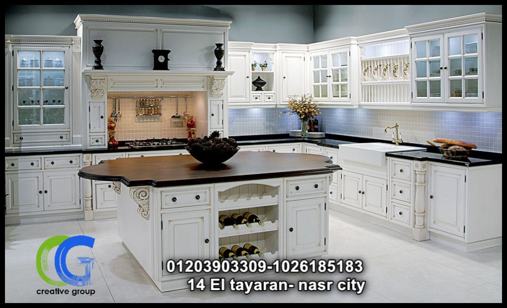 شركة مطابخ صغيره – كرياتف جروب للمطابخ ( للاتصال 01203903309 )
