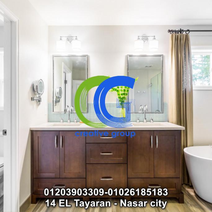 معرض وحدات حمام قشره ارو – كرياتف جروب – 01203903309