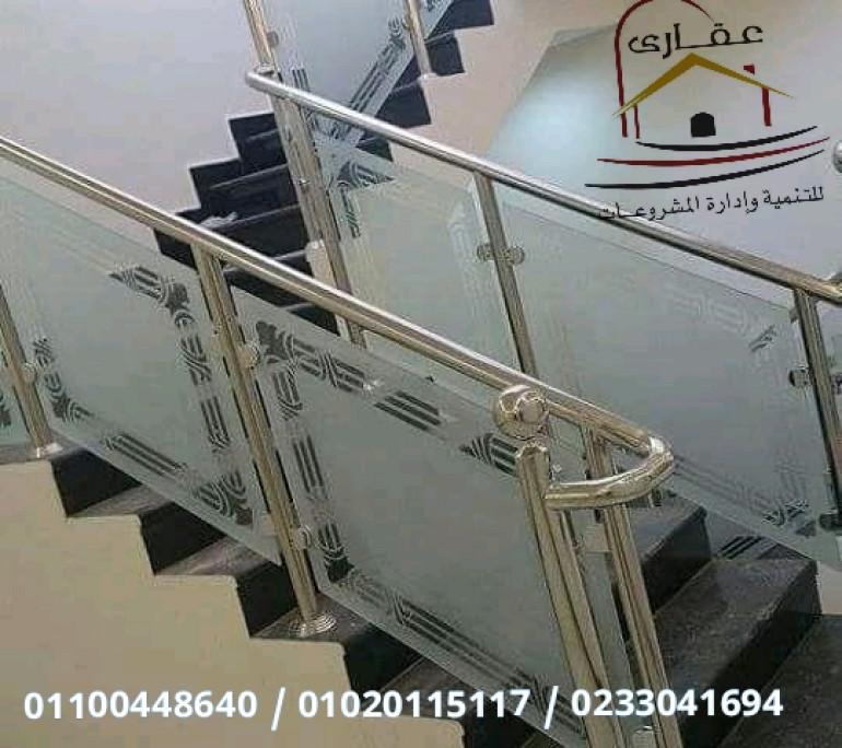 اعمال الكريتال / شركة تشطيب وديكور (عقارى 01020115117)
