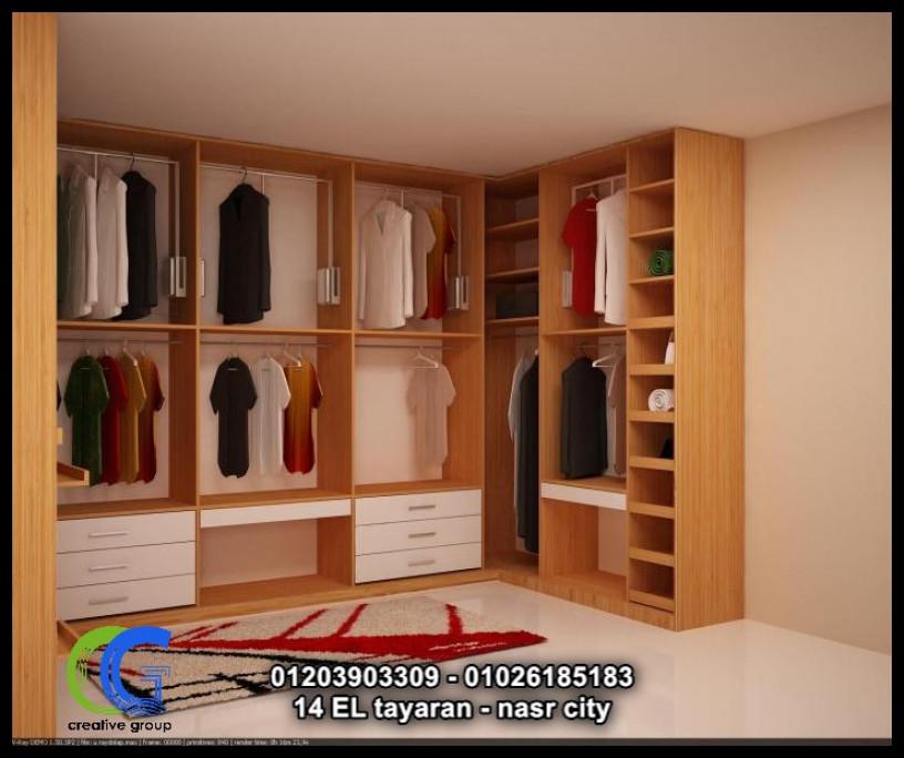 شركة دريسنج روم في مدينة نصر – كرياتف جروب 01203903309