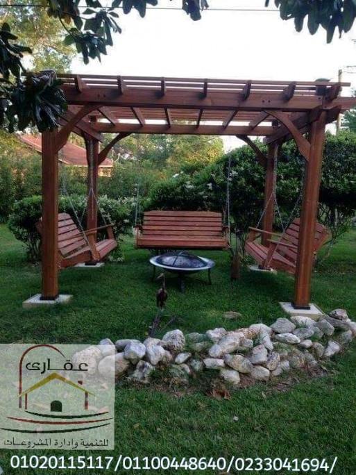 تزين اشجار / تزين حدائق / الحدائق / شركة عقارى 01100448640