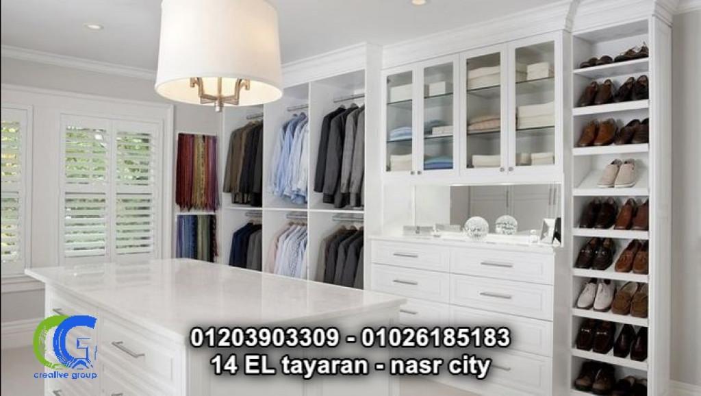 شركة دريسنج روم  فى مصر– كرياتف جروب  (  01026185183)