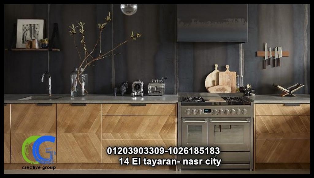 افضل مطابخ اكليريك ( اسعار مميزة )- كرياتف جروب 01203903309