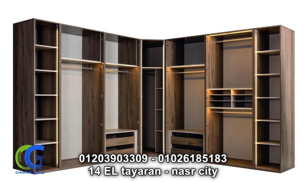 شركة دريسنج روم خشب – كرياتف جروب - 01026185183