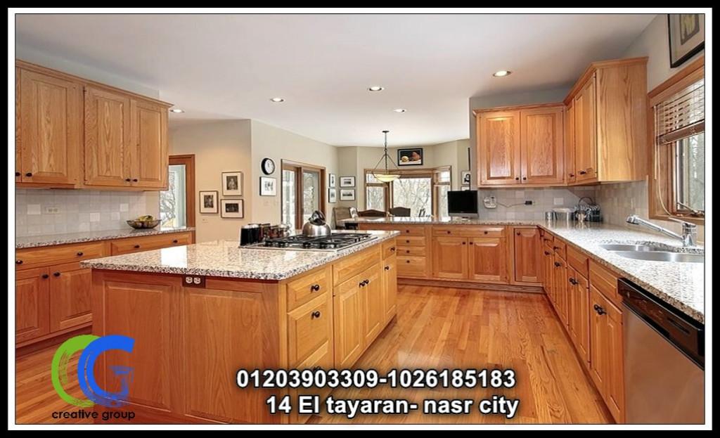 شركة مطابخ  التجمع – كرياتف جروب – 01026185183