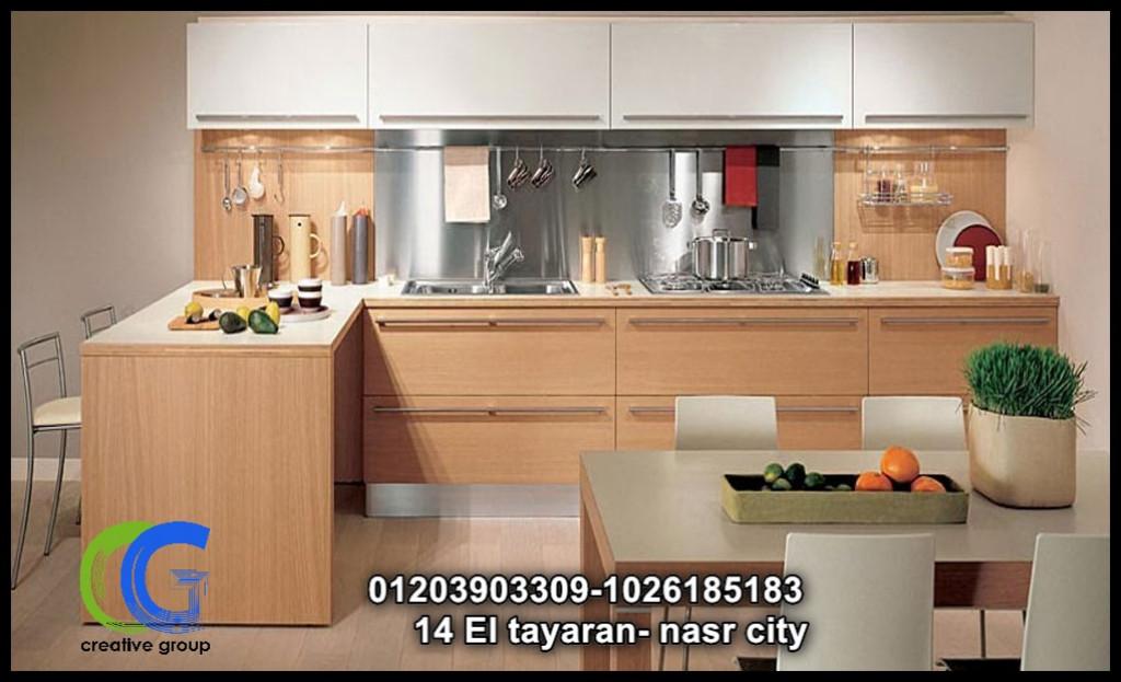 افضل شركة مطابخ خشب – كرياتف جروب - 01026185183