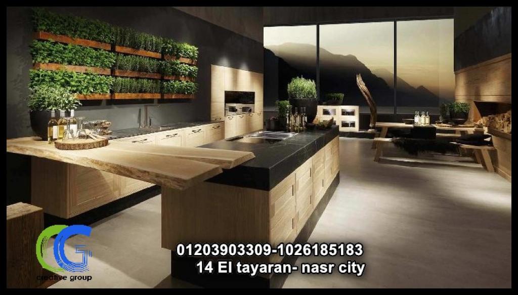 مطابخ قشرة خشب– كرياتف جروب للمطابخ للاتصال 01203903309