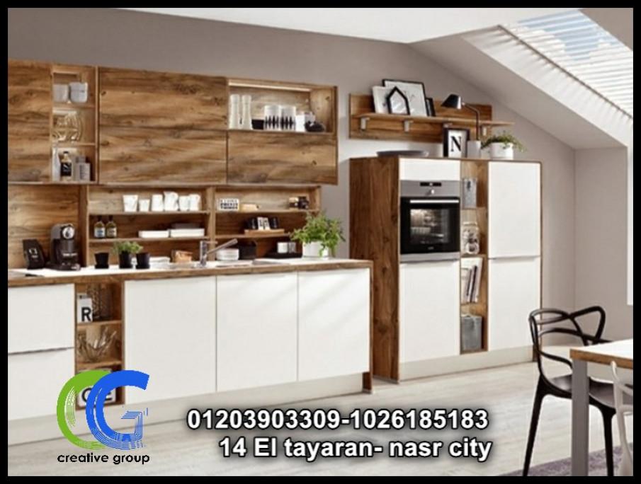 معرض مطابخ مدينة نصر – اسعار مميزة - 01203903309