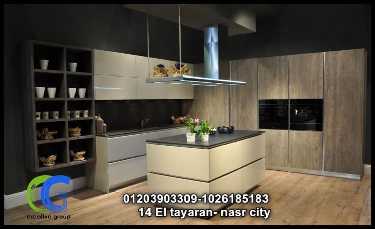 شركة مطابخ بى فى سى – كرياتف جروب - 01026185183