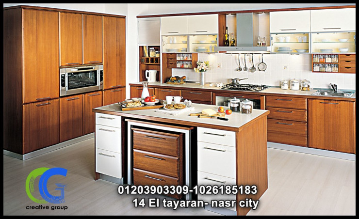 شركة مطابخ ارو ماسيف - كرياتف جروب للمطابخ - للاتصال 01203903309