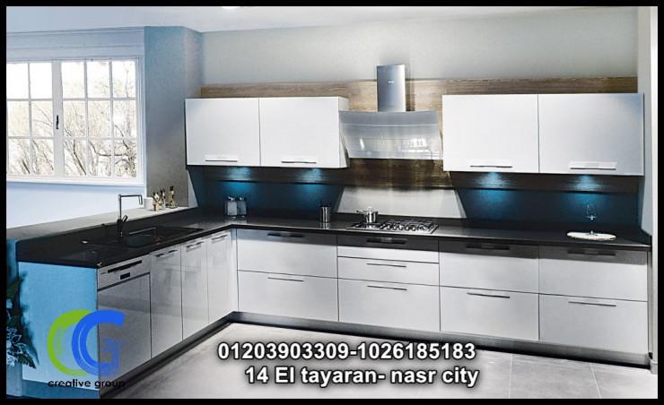 شركة مطابخ hpl - كرياتف جروب ( للاتصال 01026185183)