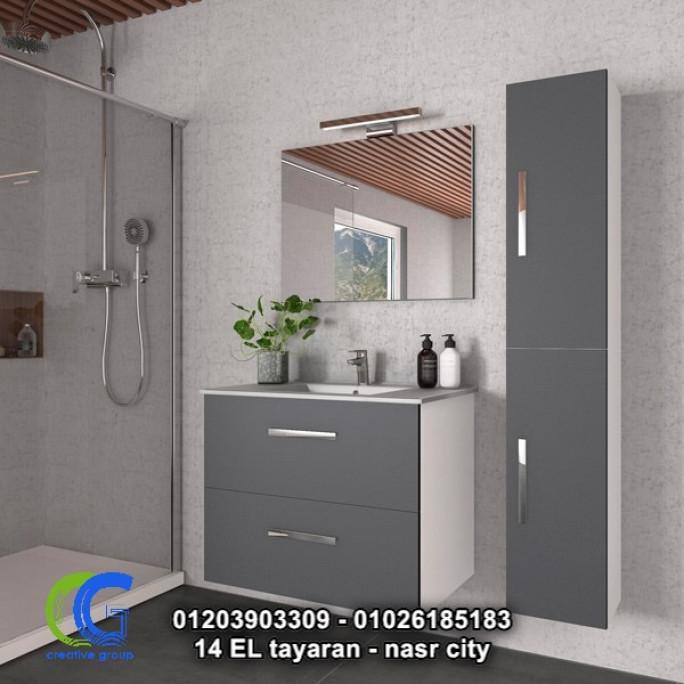 شركة وحدات حمام اتش بى ال – كرياتف جروب -01026185183