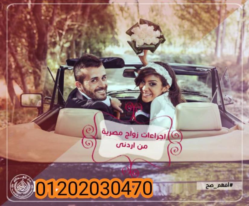 محامي اسرة بالعجوزة(كريم ابو اليزيد)01202030470