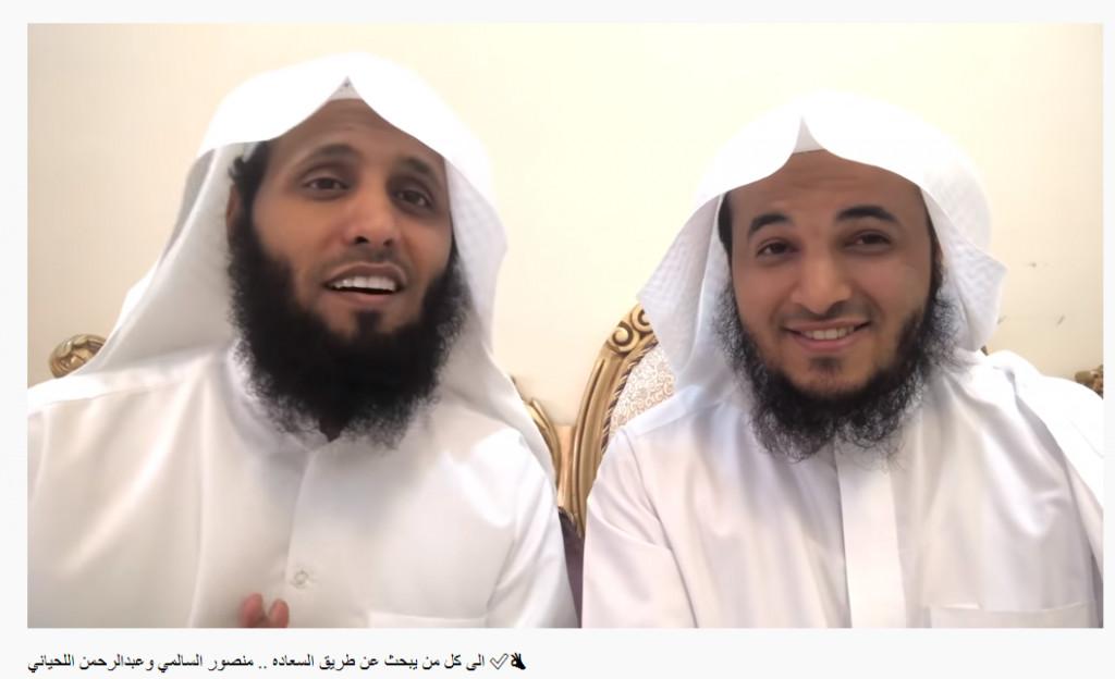 الى كل من يبحث عن طريق السعاده .. منصور السالمي وعبدالرحمن اللحياني :white_check_mark::ok_hand: