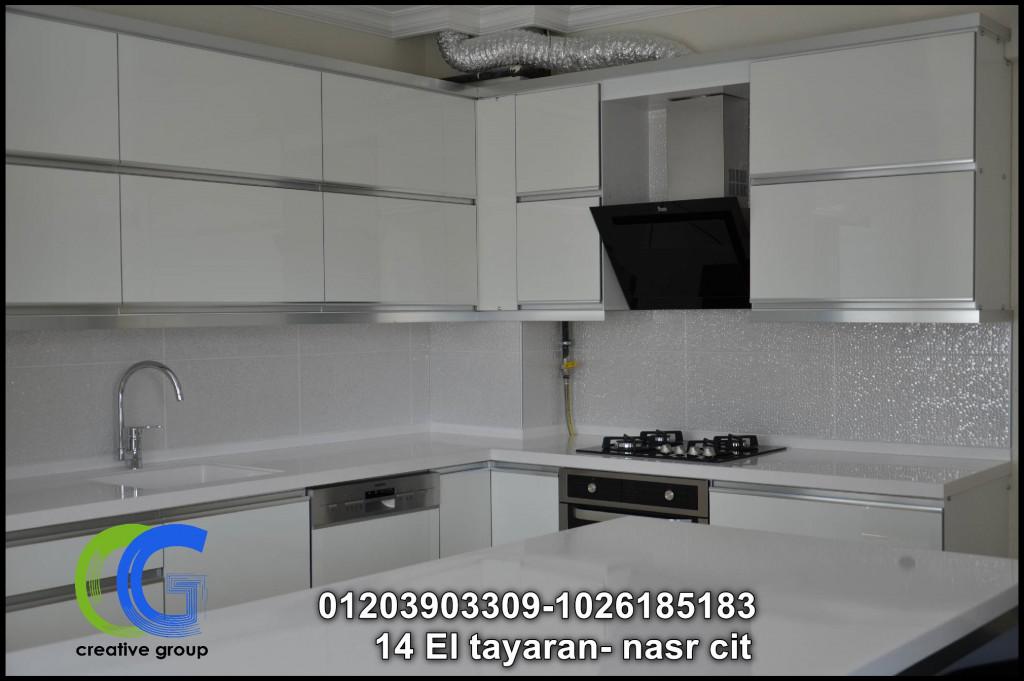 افضل مطبخ قوائم زان – كرياتف جروب ( للاتصال 01026185183)