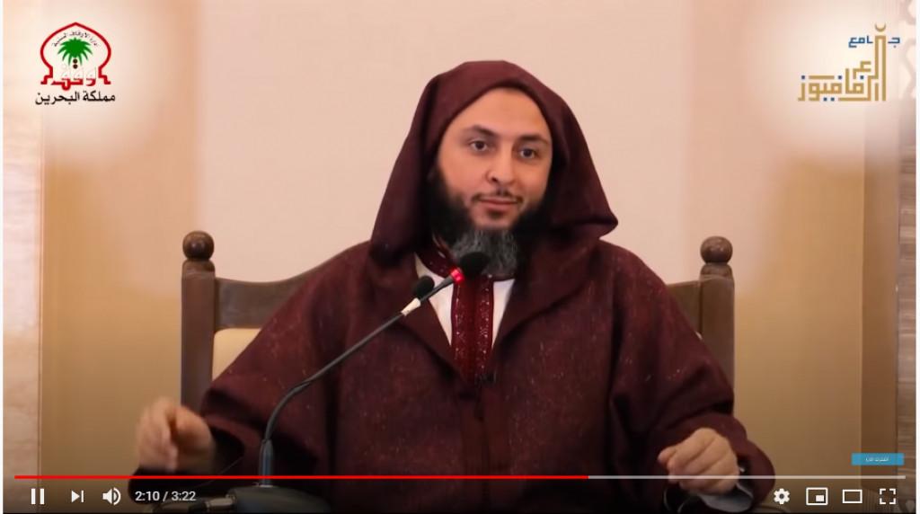كن من أهل الفضل و لا تخف بعد ذلك - من روائع الشيخ سعيد الكملي