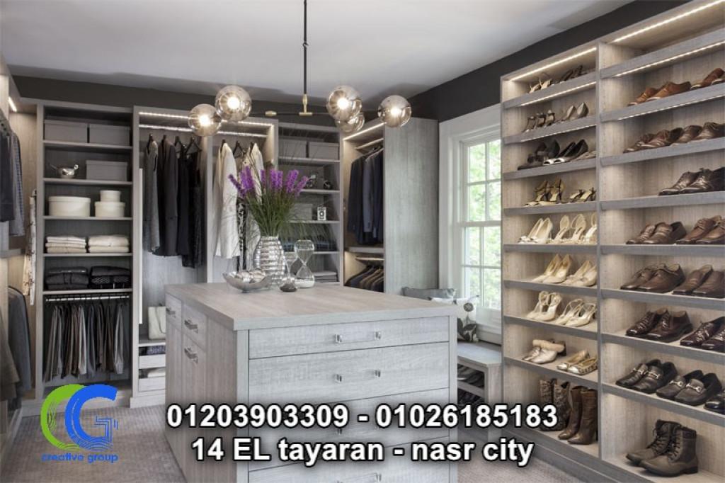 """تصاميم """"دريسنج روم"""" صغيرة من داخل غرفة النوم( للاتصال 01203903309)"""