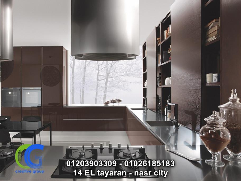 شركة مطابخ ارو ماسيف – كرياتف جروب للمطابخ ( للاتصال 01026185183 )