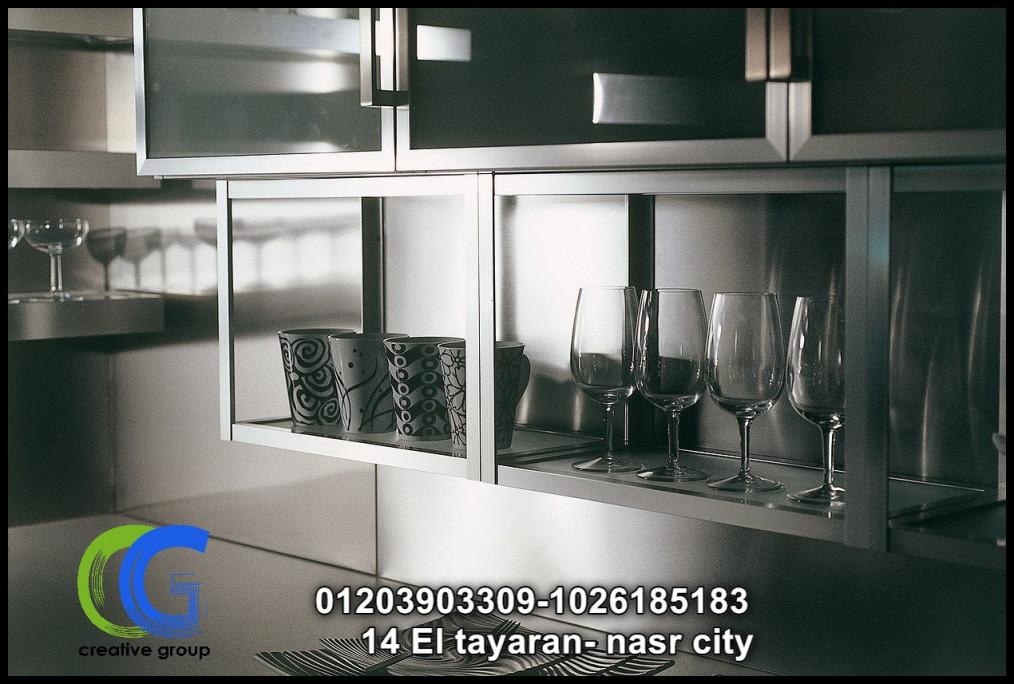 شركة مطابخ فى مصر الجديده – كرياتف جروب للمطابخ ( للاتصال 01026185183 )