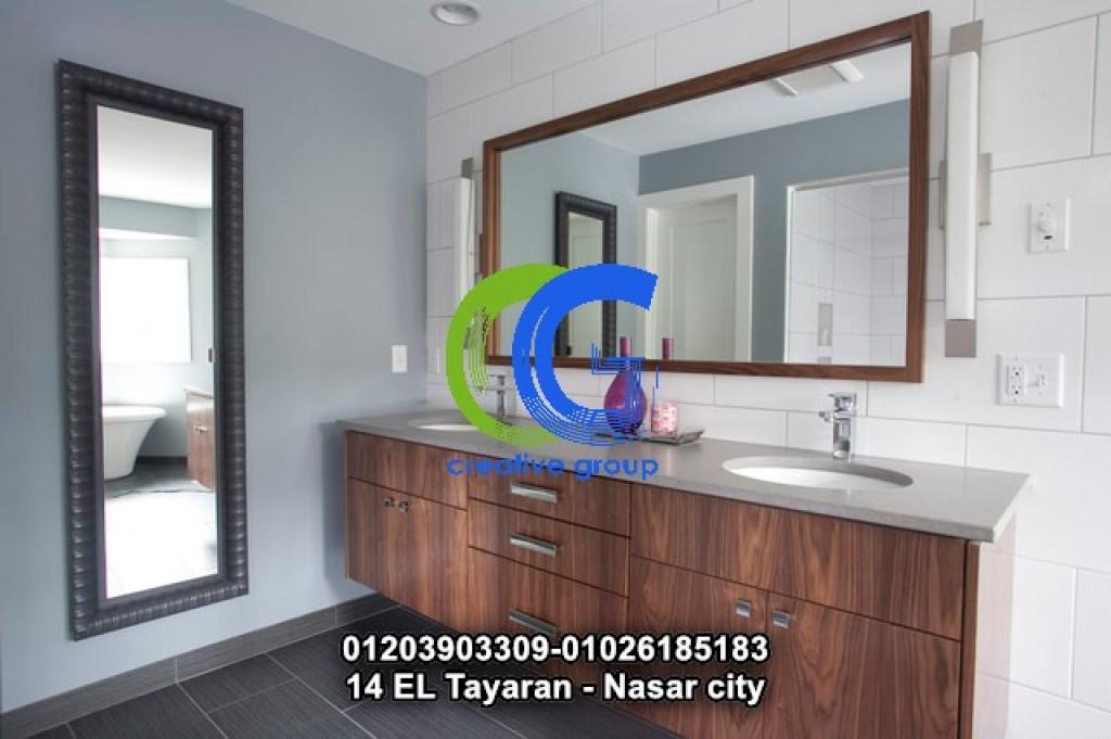 أفضل شركه تصنيع وحدات حمامات كلاسيك– كرياتيف جروب ( للاتصال 01026185183 )