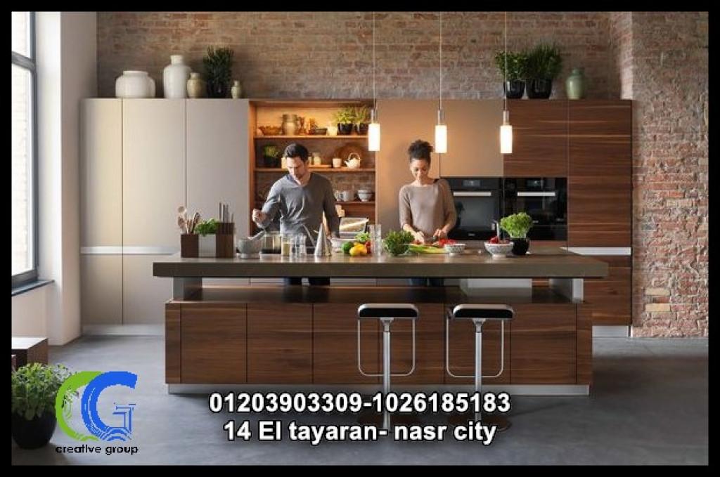 معارض مطابخ في مصر – كرياتف جروب للمطابخ ( للاتصال 01026185183 )