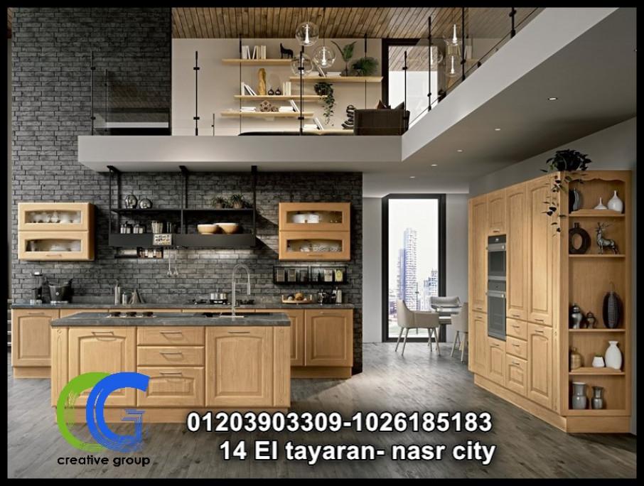 شركة مطابخ خشب حديثه- كرياتف جروب ( للاتصال 01026185183)