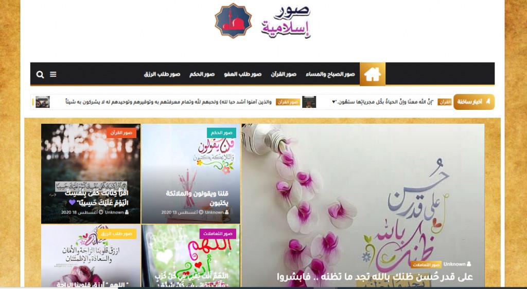 مدونة إسلامية لتحقيق رضا الله تعالى و اتباع هدى الحبيب المصطفى صلى الله عليه و سلم.