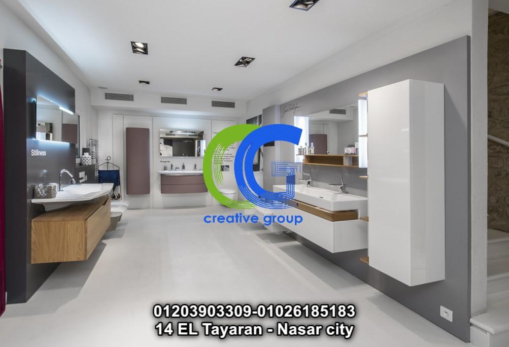 اماكن بيع وحدات حمامات-كرياتيف جروب ( للاتصال 01026185183 )
