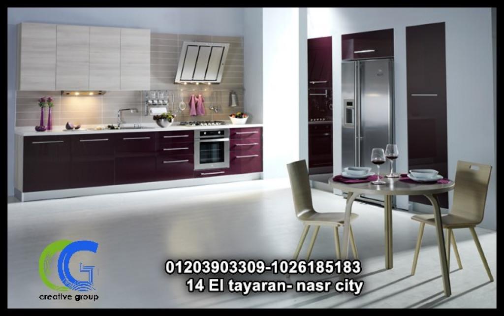 افضل مطبخ قوائم زان – كرياتف جروب ( للاتصال 01026185183 )