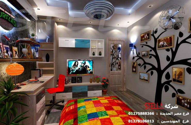 مكتب تشطيبات * شركة تشطيب /  خصم 20% على تشطيب وفرش الشقة /  ستيلا  للتشطيب والديكور     01270106013