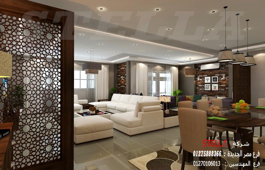 مكتب تصميم ديكورات * ديكورات فلل / ستيلا للتشطيبات والديكور / خصم 20% على تشطيب وفرش الشقة     01275888366