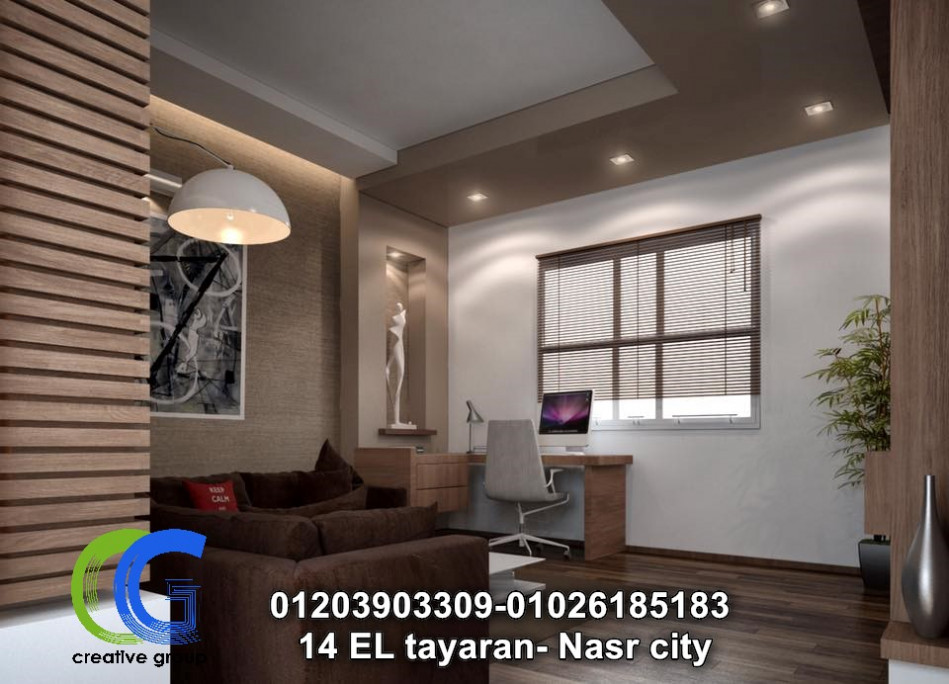 مكتب تشطيبات- كرياتف جروب للاتصال 01203903309
