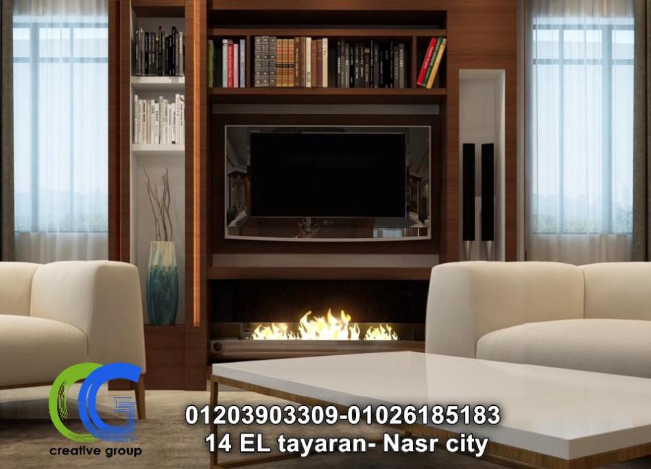 كرياتف جروب للديكورات - افضل شركة ديكورات وتشطيبات -01026185183