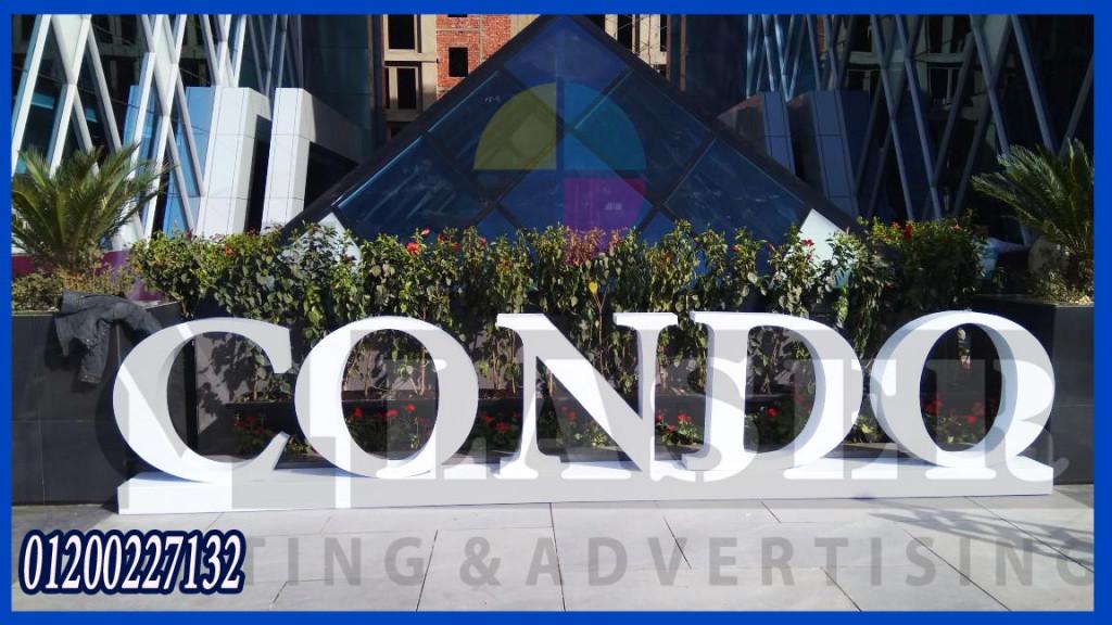 شركات بيع مستلزمات الدعاية والاعلان ( شركة ام ليزر للدعاية والاعلان )