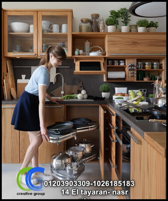 شركة مطابخ PVC – كرياتف جروب ( للاتصال 01026185183 )