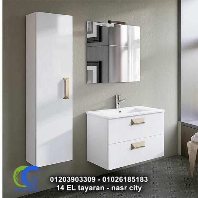 معرض وحدات حمام فى مصر– افضل سعر – كرياتف جروب – 01203903309