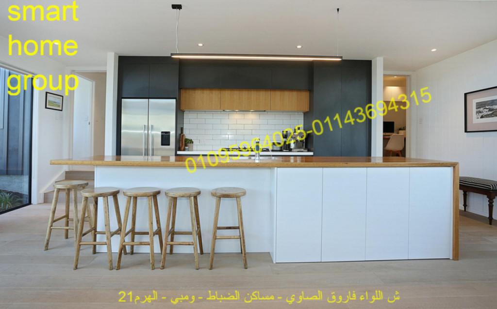 صور مطابخ- اسعار المطابخ  ( سمارت هوم جروب 01095964025)