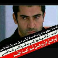 غسان مرزوق اليماني مــرزوق